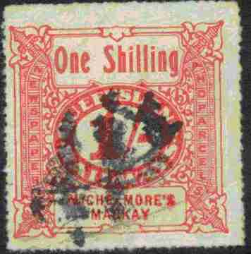 Private parcel stamp
